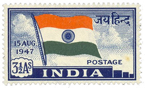 1947_India_Flag_stamp